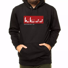 Blusa Moletom Haikaiss Arabian Damassaclan Rap Freestyle cd89fca51ff