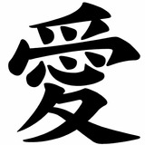 Skin Adesivo Letras Japonesas Kanji 3 Unidades