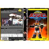 Dvd Box Esquadrão Relâmpago Changeman ( Melhor Versão Dvd )