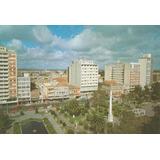 Rig-3959- Postal Rio Grande, R S - Praça Xavier Ferreira