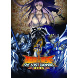 Saint Seiya - The Lost Canvas - Completa En 12 Vol.