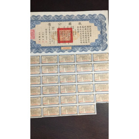 Apólice Liberty Bond China Emissão 10 Dollares 1936 - 37