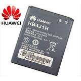 Bateria Pila Hb4j1h Para Huawei Ideos U8150 U8120 1200 Mah