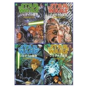 Mangá Star Wars - O Retorno De Jedi Nº 1,2,3,4