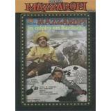 Dvd - Mazzaropi - Um Caipira Em Bariloche - Lacrado Orig.