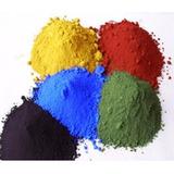 Pigmento En Polvo Para Velas, Pinturas,etc. 100 Grs.