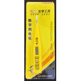 Chave Teste De Voltagem Digital Profissional 12~220v