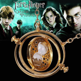 Colar Harry Potter Vira Tempo Hermione Dourado