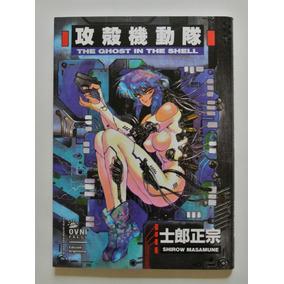 Cómic, Kodansha, Ghost In The Shell. Ovni Press
