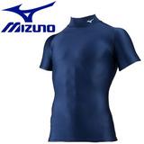 Camisa Rashguard Mizuno Azul Mc - Judô Jiujitsu Proteção Uv