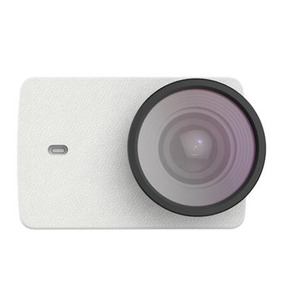 a1eaea3a714e4 Case De Couro Lentes - Câmeras e Acessórios no Mercado Livre Brasil