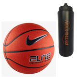 06b4dd0cd1 Kit Bola Basquete Nike Elite Competition + Squeeze