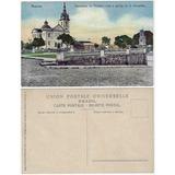 Amazonas Anos 1910 Cartão Postal Escadaria Teatro Manaus