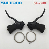 Sti Shimano St-2200 8v