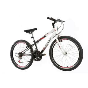 Bicicleta Aro 24 Axess 18v Branco E Preta - Track Bikes