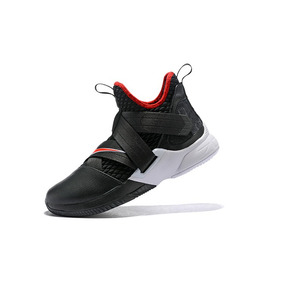 Tenis Nike Lebron Soldier 12 Original Com Nota