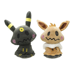 Mimikyu Cosplay Eevee&eevee Umbreon - Pokemon Peluche J-8495