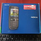 Nokia C3 Zero Em Caixa Lacrada De Fabrica