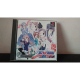 Ps1 Psx Sister Princess Playstation Japones Import Anime