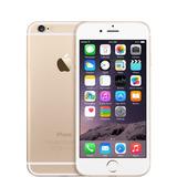 Iphone 6 16gb Novo! Lacrado! 03 Meses Garantia Do Vendedor