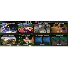Programa Simulador De Montanha Russa Realidade Virtual. R  3.800 4f9ee6d5c4