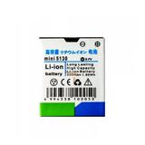 Bateria Nokia 5130 Mini 500 Mah Canguro Lara