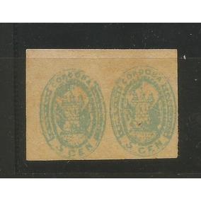 2 Selos Antigos E Raro Cordoba Argentina. Selo Local. 1858