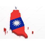 20 Parches Taiwanes Adelgasantes + Colageno Facial