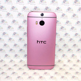 Htc One M8 Color Rosa Nuevo Liberado 32gb, 2gb Ram1 + Beats