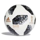 Bola Adidas Replica Copa Mundo - Bolas Adidas Profissionáis de ... cbc5ad5adbc2f
