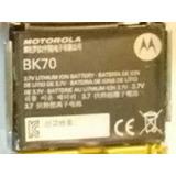 Pila Bateria Motorola I897 Ferrari Special Edition