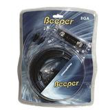 Kit De Instalacion Beeper Calibre 8