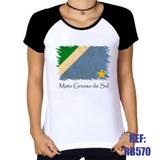 Camiseta Raglan Baby Look Mato Grosso Do Sul Bandeira