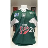a2a225aaac Camisa Do Gama Rhumell no Mercado Livre Brasil