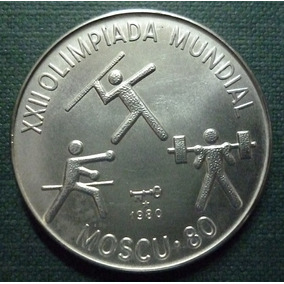 Monedas Española De Plata 1980 - Monedas y Billetes en Mercado Libre ... 2e300554326