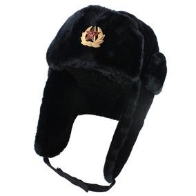 Gorro Ruso Ushanka Soviético Orejeras Ejército Militar f09671a041e