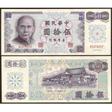 Billete Yuan