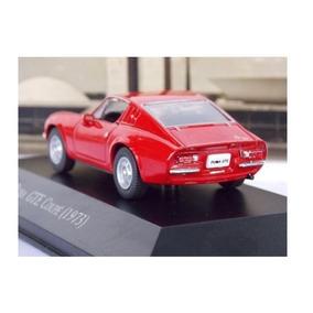 Coleção : Carros Inesquecíveis Do Brasil - Puma Gte - 1973