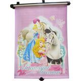Cortina Parasol Enrollable Auto Disney Princesas Mundomanias
