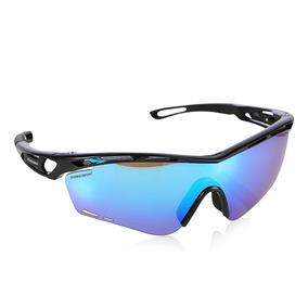 7067df3460 Robesbon Tr90 Gafas De Deporte Polarizadas Para Pesca, Condu
