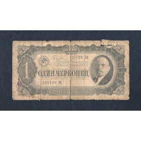 Um Rublo De 1937 - Urss De Lênin - Pré-segunda Guerra