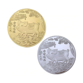 c9498eb7d6cc Moneda Año Chino Cerdo 2019 Dos Piezas De La Suerte Y Esuche