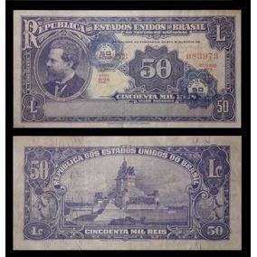 Rara Cédula 50 Mil Réis -1942 - Rosácea