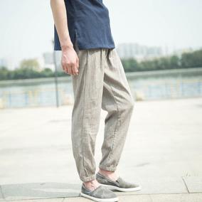 Pantalones Jogger - Pantalones en Mercado Libre Chile 0f1ed21e7694