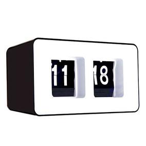 adfb3792bc0 Relogio Flip - Relógios no Mercado Livre Brasil