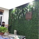 Muro Verde Follaje Artificial 60x40cm Sintetico Pared 20pack