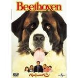 Dvd Beethoven Coleção Universo Kids