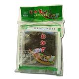 Salgadinho De Alga Nori- Okazunori