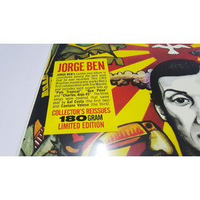Lp Vinil Jorge Ben- Jorge Ben 1969- [2018 Philips Spain]180g