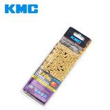 Corrente 10 Velocidades Kmc Dourada Original Na Caixa